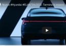 El totalmente nuevo y rediseñado Elantra 2022 está por llegar a México y Hyundai Motor de México acaba de liberar imágenes previas.
